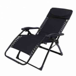 Шезлонг KingCamp Deckchair Enlarged Style(KC3903) Black
